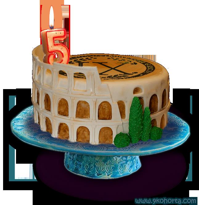 5 urodziny IX Kohorty