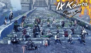 IX Kohorta rekrutacja BnS