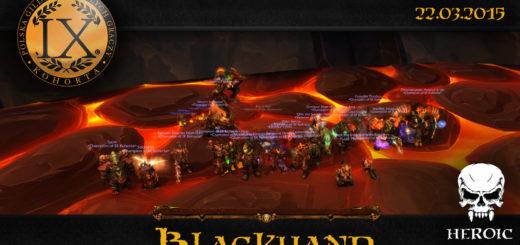 Grupa El pokonała Blackhanda HC!